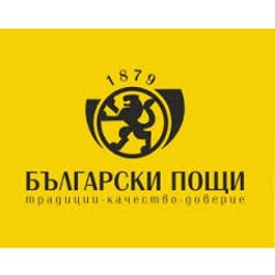 bg post tracking
